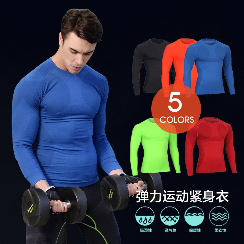 Men tight Pants Slim Compression Elastic Gymnastic Bicycling Swimming Pants 25
