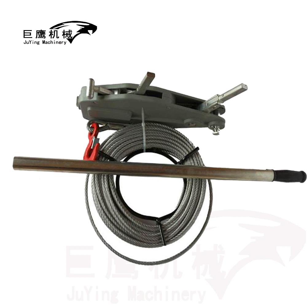 Wire Rope Tirfor, Wire Rope Tirfor Suppliers and Manufacturers at ...