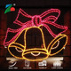 2017 outdoor Christmas decoration 2d bell xmas neon motif lights