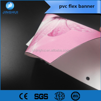 large promotion sell 260gsm 200*300D 18*12 Frontlit glossy PVC flex banner