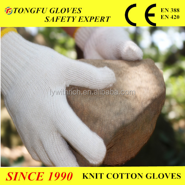 Cheapest Nature And Bleached White Cotton Gloves Made In China