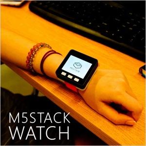 M5Stack MakerWatch Suite ESP32 With The Battery Development Tools Arduinos  MicroPython ESP32 Development Board