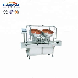 SPT-120 Production Line Counting Machine