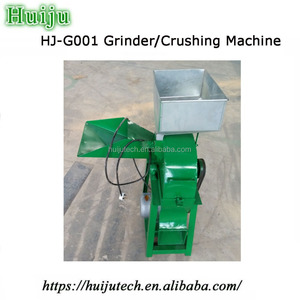 factory price small corn hammer mill for milling corn flour HJ-G001