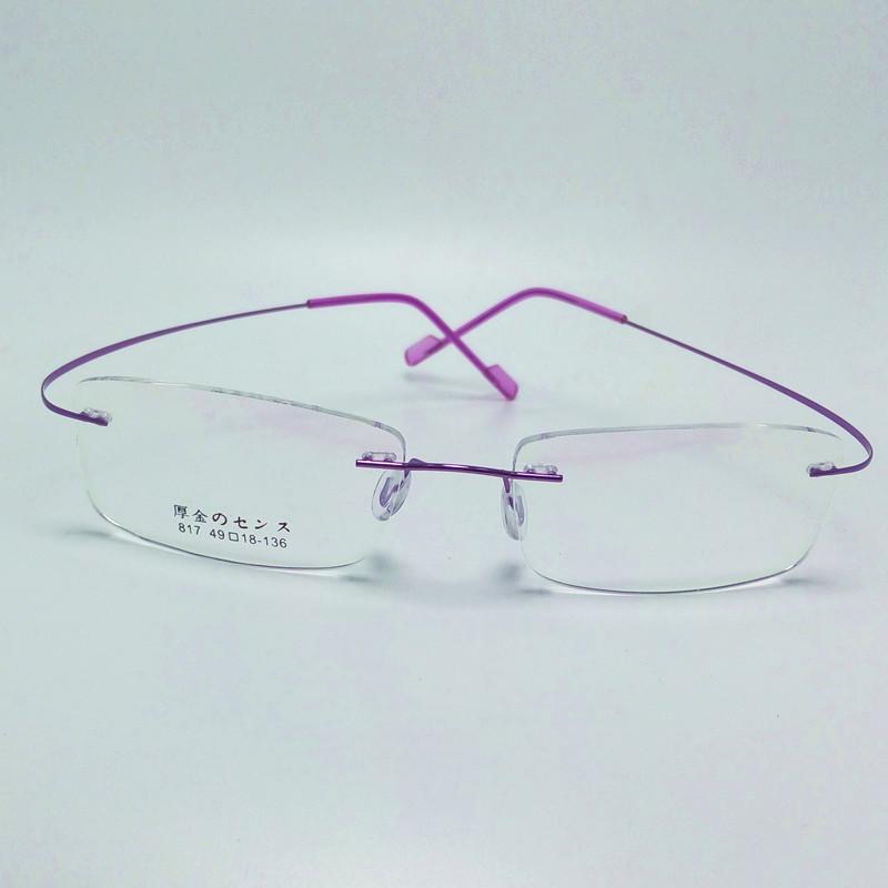 a1ee1a662de1 Designer Womens Rimless Eyeglasses
