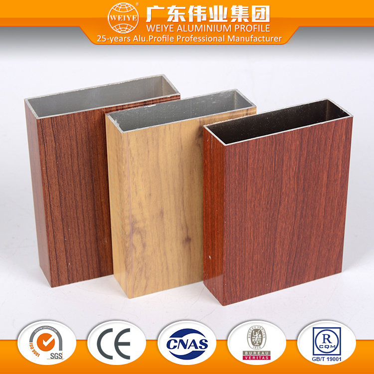 windows and doors construction aluminium profiles with wood grain to make window