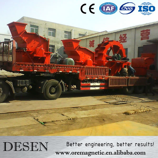 Small Mobile Jaw Crusher, Mobile Cone Crusher, Mobile Rock Crusher