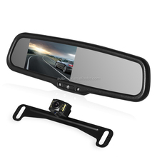 2.4g LCD panel wireless car rear view mirror night vision backup liscense plate camera