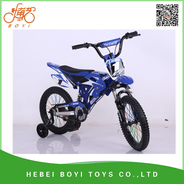Gas Bicycle Gas Bicycle Suppliers And Manufacturers At