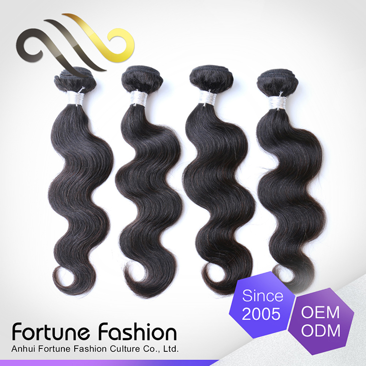 iBeauty Brazilian Body Wave Hair 4 Bundles 400g Human Hair Extensions