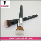 makeup brush for foundation , China Wholesale High Quality Eco-friendly painting wood flat kabuki foundation brush
