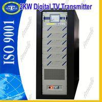 2KW DVB-T Digital tv transceiver tv antenna plans D3