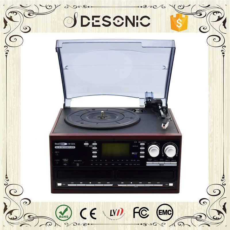 2018 ALL IN ONE DOUBLE CD USB RERCORDING TURNTABLE PLAYER WITH CASSETTE RADIO