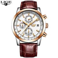 2018 LIGE мужские часы Лидирующий бренд роскошные кожаные кварцевые часы мужские военные спортивные водонепроницаемые золотые часы Relogio Masculino +...(Китай)