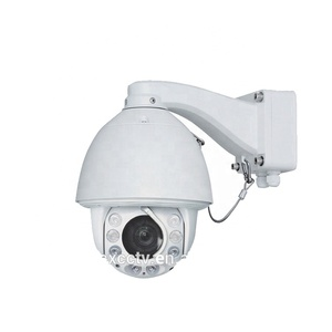 YCX Factory high quality 1080P 2 megapixel 6 inch 30X optical zoom H.265 PTZ outdoor dome IP camera