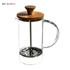innovation Fashionable Borosilicate Glass travel french press coffee maker