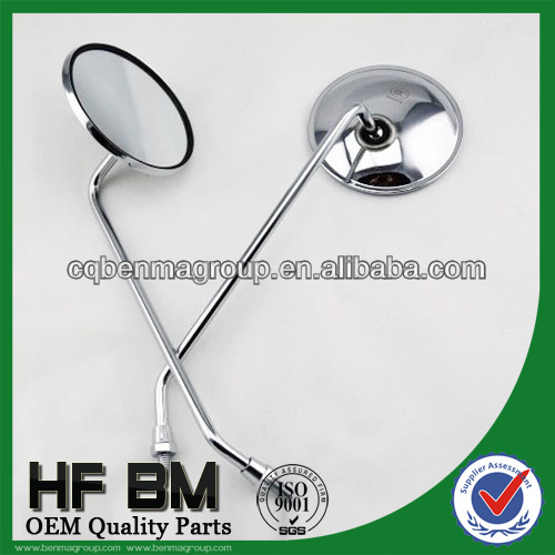 Round Chrome Side Mirror for Bicycle