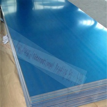 Portable perforated sheet aluminum manufactured in China