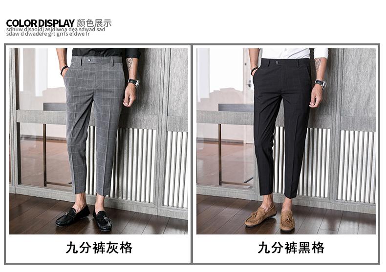 Traje Cuadrado De Estilo Coreano Para Hombre Pantalon Para Hombre De Negocios Traje Para Hombre Joven Pantalon Formal Trajes Para Bodas Buy Traje De Los Hombres Pantalones Gris Plaza Hombres Pantalones De Traje Formal Pantalon