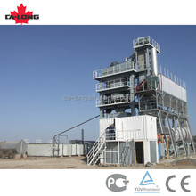 120t/h CL-1500 low noise asphalt mixing plant for sale