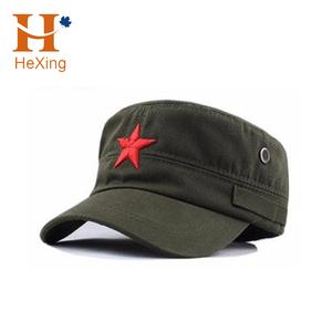 8e2851b6c64 Army Cap Fashion