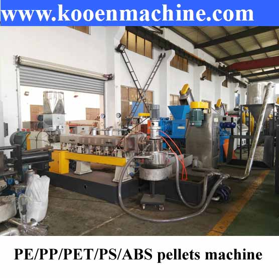 PE PP EVA CaCo3 Filling modification granulation granules machine production line