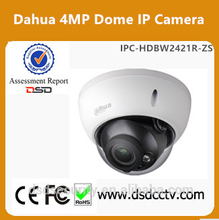 4.0MP Dahua Outdoor Motorized lens 2.7~12mm New CCTV IP camera IPC-HDBW2421R-ZS