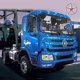 China DAYUN mini tractor truck /trailer truck head for sale