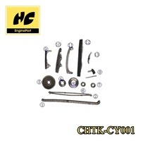 Timing chain kit used for Chrysler town country