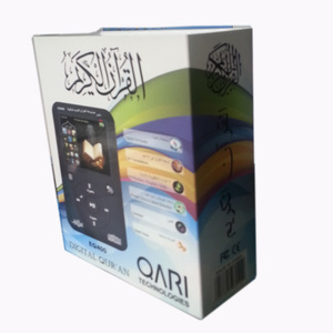 2014 NEW EQ400 4GB MP5 quran mp3 player with camera