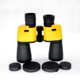 Kingopt HD Optical Glass ZCF 7x50 Porro Binocular for Outdoor Activities