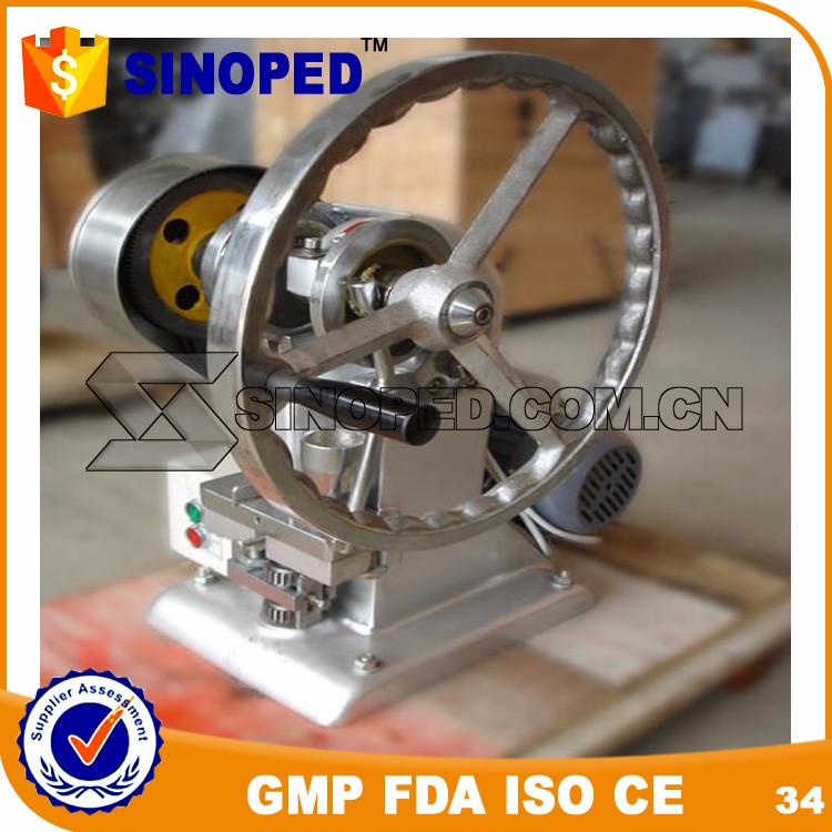 SINOPED tdp-5 tablet press new products