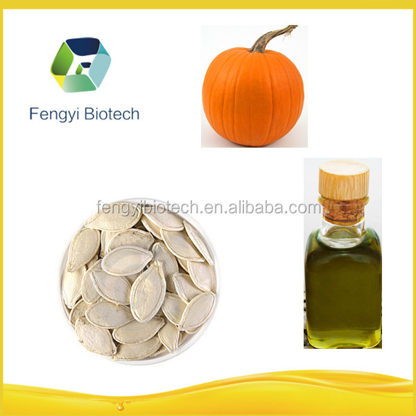 pure organic pumpkin seed oil for sale