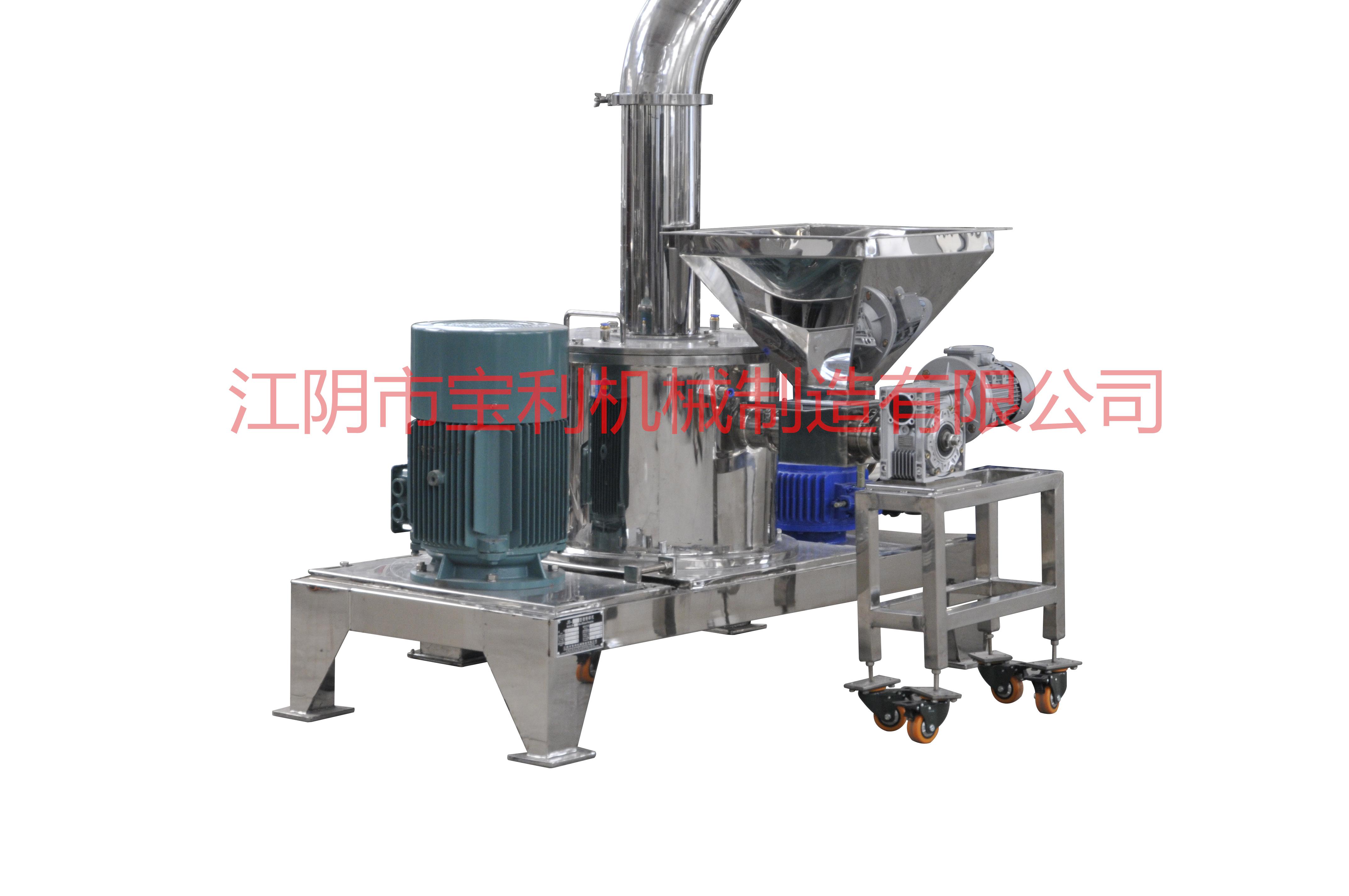 Guarkernmehl Pulver pulverisierer Mais Stärke für Pharma zerkleinerung pulverisierer
