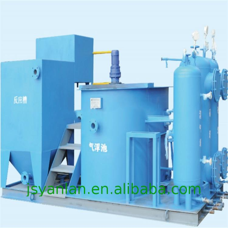 Low cost Carbon steel material 7 stages water purifier china supplier