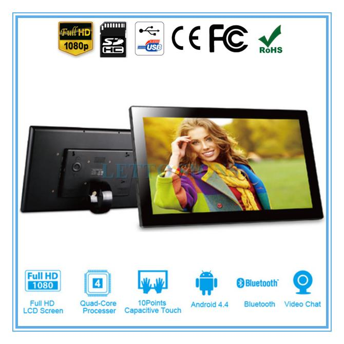 "Professional full function 15"" digital photo frame can play mp3 mp4 avi jpeg photo music video digital photo frame 18.5 inch"