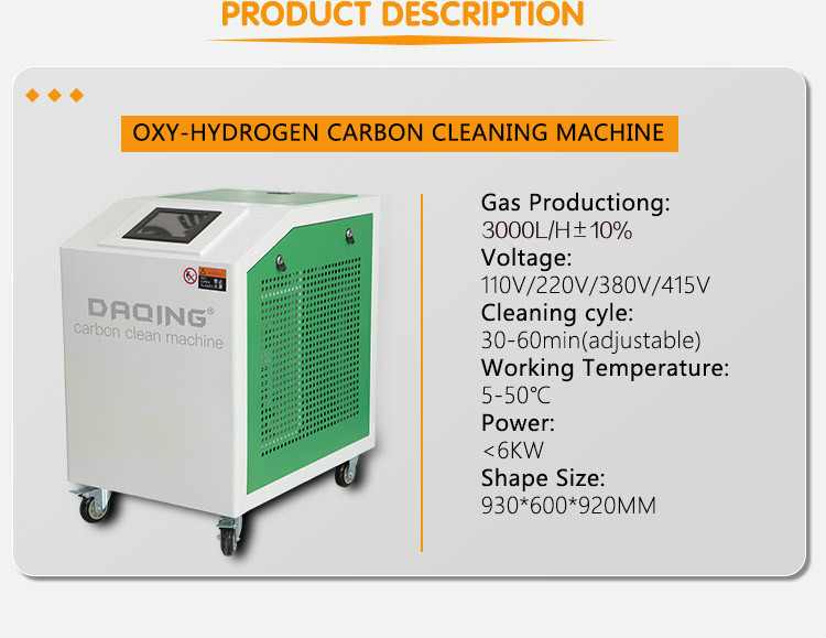 Engine Carbon Remover Hydrogen Fuel Cell Generator For Car Care