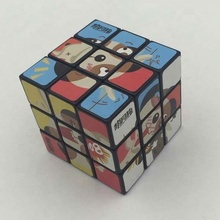 <span class=keywords><strong>Bildung</strong></span> Spielzeug Magic Puzzle Cube