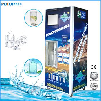 vending machine price change