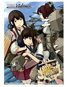 Weiss Schwarz Japanese This Ship - Kantai Collection Booster Box (Sealed) Bushiroad