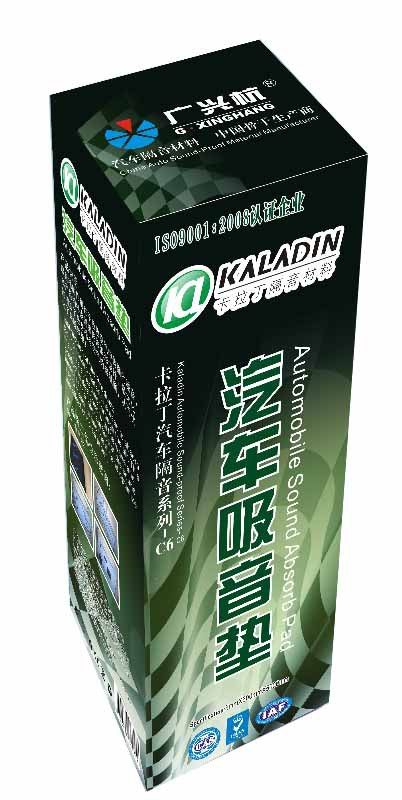 8mm Accoustic Panels Black Foam Sound Insulation Buy