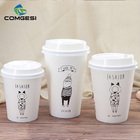 family kid children hot cold drinking take away food china single double ripple wall double 7oz hot drink paper cup