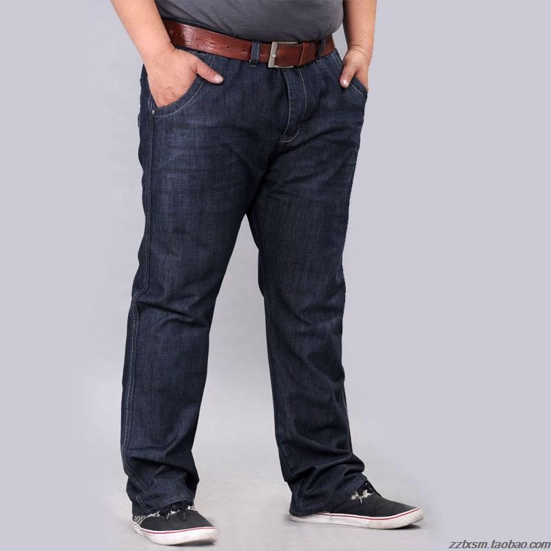 8 Tips Memilih Celana Jeans Pria Agar Tampil Keren dan Kasual