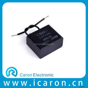 noise suppression capacitor