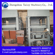 With reasonable price clay hollow concrete brick production line by lead manufacturing
