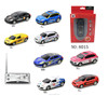 Promotion Items China Toys Coke Can RC Mini Car Remote Control Car Child Christmas Gift
