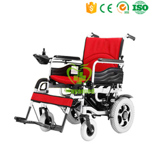 Medical standard specifications folding electric wheelchair with good price