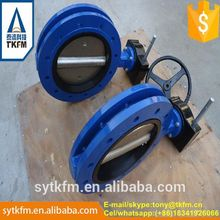 TKFM alibaba advantage of butterfly valve motorised butterfly valve valve butterfly for poisonous gas
