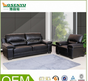 Leather Sofa In Brazil,kuka Leather Sofa,used Leather Sofa