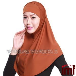 Arabic Hijab Cap 063ddd24de54